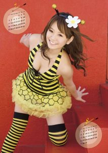2010年安藤成子カレンダー 7月8月