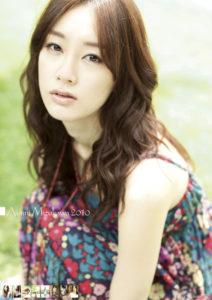 2010年水川あさみカレンダー 表紙