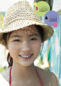 2012年工藤綾乃カレンダー 5月6月