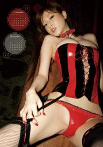 2012年池田夏希カレンダー 11月12月
