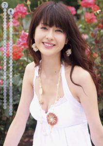 2010年松本若菜カレンダー 7月8月