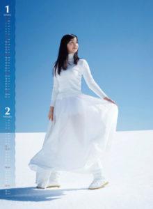 2012年石橋杏奈カレンダー 1月2月