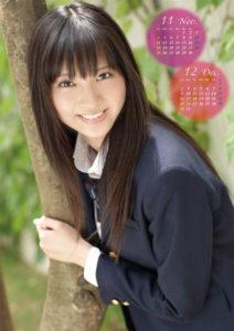 2012年新川優愛カレンダー 11月12月