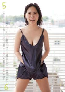 2012年谷村美月カレンダー 5月6月