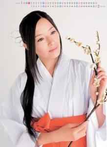 2010年田中理恵カレンダー 1月2月