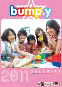 2011年bump.yカレンダー 表紙