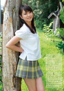 2012年大川藍(アイドリング)カレンダー 3月4月