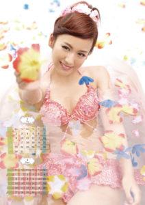 2012年遠藤舞(アイドリング)カレンダー 7月8月