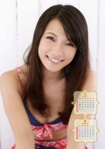 2012年外岡えりか(アイドリング)カレンダー 7月8月