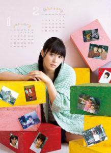 2013年広瀬アリスカレンダー 1月2月