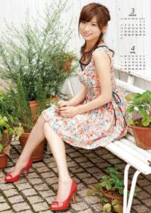 2013年上野優花カレンダー 3月4月