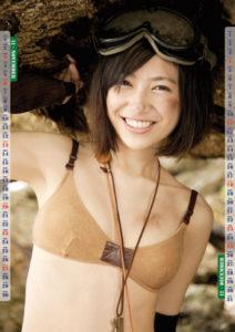 2011年小林さりカレンダー 11月12月
