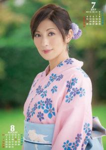 2016年中田有紀カレンダー 7月8月