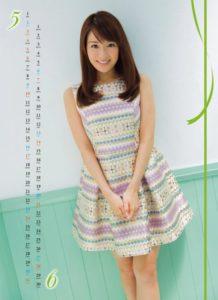 2015年長野美郷カレンダー 5月6月