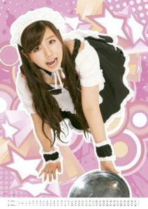 2014年倉田瑠夏カレンダー 1月2月