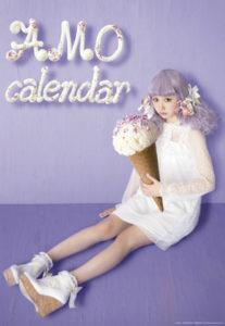 2014年AMOカレンダー 表紙