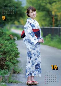 2016年中川祐子カレンダー 9月10月