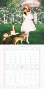 2015年青木美沙子カレンダー 3月4月