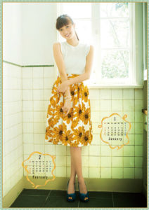 2016年新川優愛カレンダー 1月2月