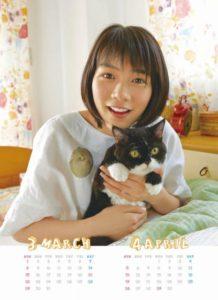 2015年能年玲奈カレンダー 3月4月