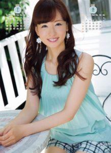 2015年皆藤愛子カレンダー 7月8月