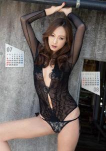 2014年鈴木ふみ奈カレンダー 7月8月