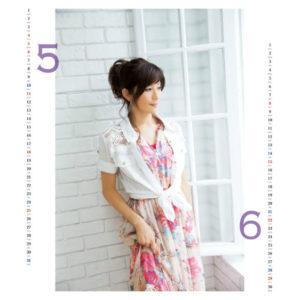 2014年中田有紀カレンダー 5月6月