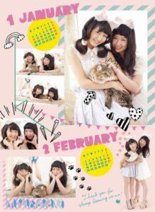 2015年東京女子流カレンダー  1月2月