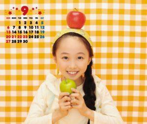2015年本田望結カレンダー 9月