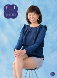 2016年ABC女性アナウンサーカレンダー 1月