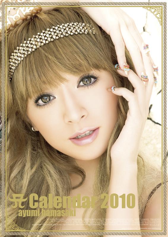 2010年浜崎あゆみカレンダー 表紙