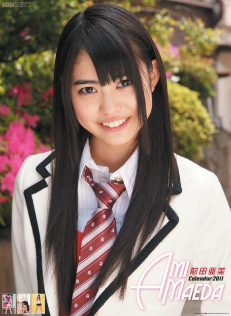 2011年前田亜美(AKB48)カレンダー 表紙