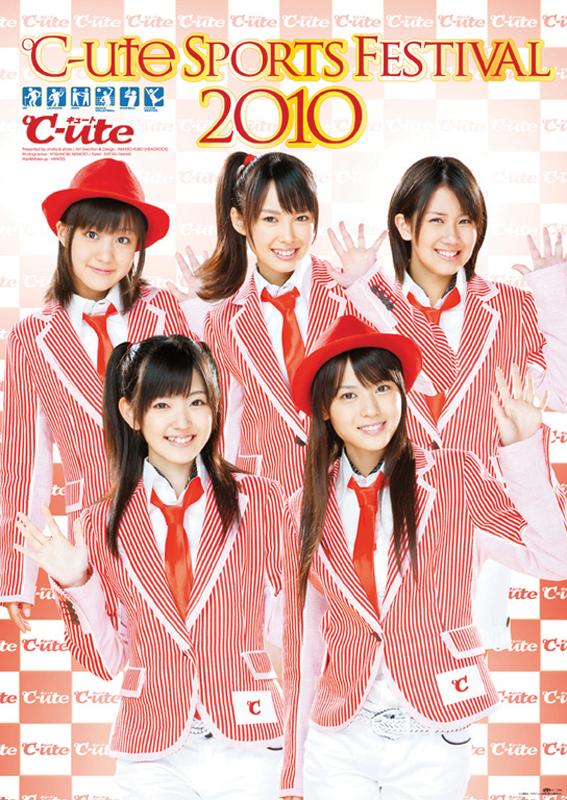 2010年℃-uteカレンダー 表紙