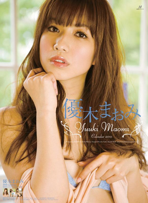 2010年優木まおみカレンダー 表紙