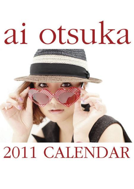 2011年大塚愛カレンダー 表紙