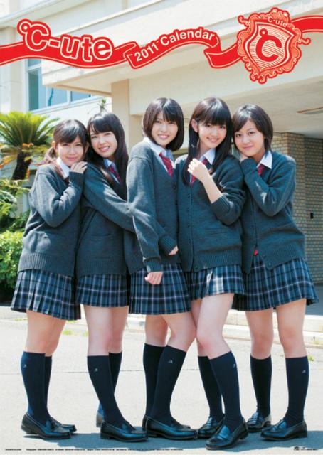 2011年℃-uteカレンダー 表紙