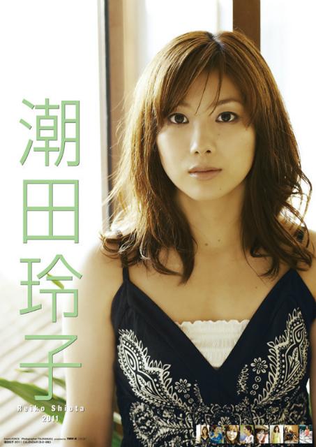 2011年潮田玲子(バドミントン)カレンダー 表紙