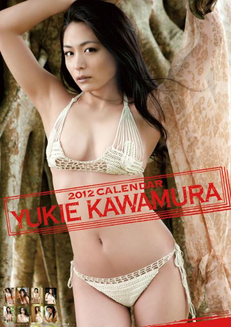2012年川村ゆきえカレンダー 表紙