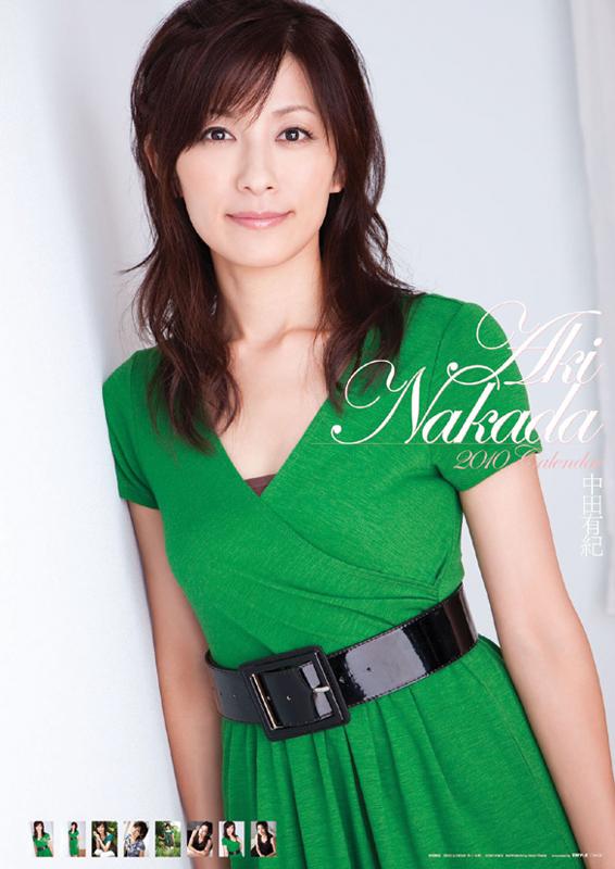 2010年中田有紀カレンダー 表紙