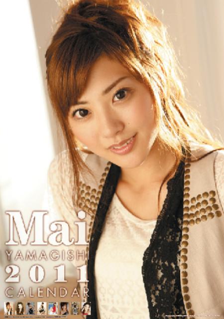 2011年山岸舞彩(セントフォース)カレンダー 表紙