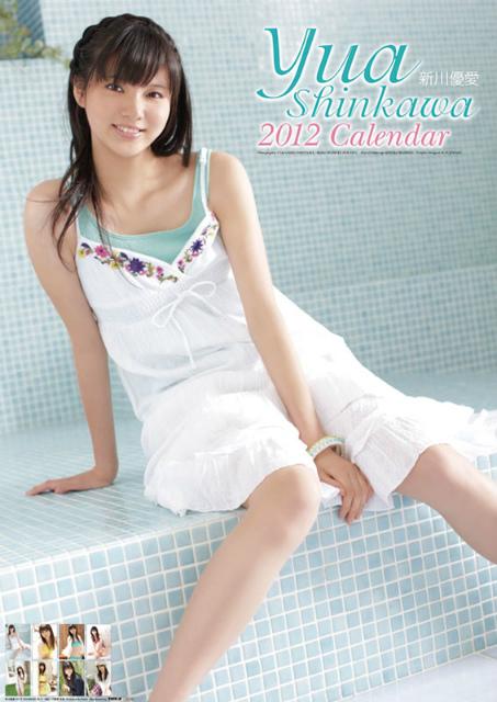2012年新川優愛カレンダー 表示