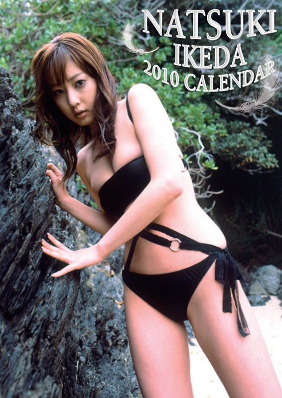 2010年池田夏希カレンダー 表紙