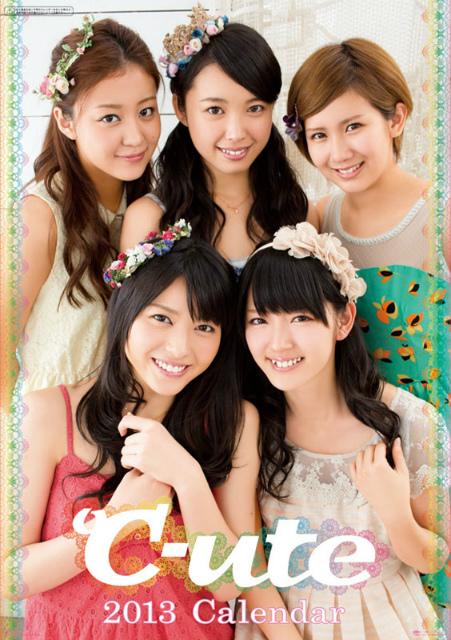 2013年℃-uteカレンダー
