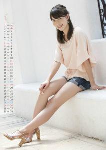 2017年阿部華也子カレンダー 1月2月