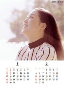 2017年島倉千代子メモリアルカレンダー 1月2月