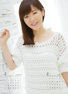 2015年杉崎美香カレンダー 1月2月