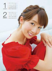 2015年小野彩香カレンダー1月2月