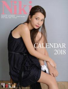 2018年Nikiカレンダー
