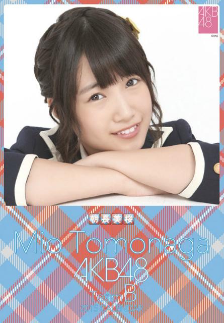 2015年朝長美桜カレンダー